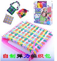 Self-restraint handmade child toy elastic woven bag girl bag diy puzzle