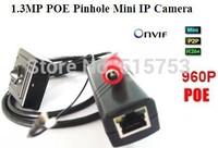 Free Shipping 40x40mm Small 1280*960 1.3 Megapixel HD Pinhole Mini Hidden POE IP Camera ONVIF