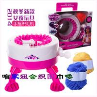 Hand automatic diy child scarf hat knitted machine handmade yarn girl toys
