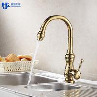 Huan Jie golden copper kitchen sink faucet basin art basin faucet hot and cold relief art
