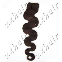 Wholesaler Price 20inch length 150cm wide Body Wavy Weft weaving hair Silky hair extension #04 medium brown 100g
