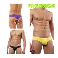 Natural mens sexy half back boxers underwear big pouch gay men undies party panties