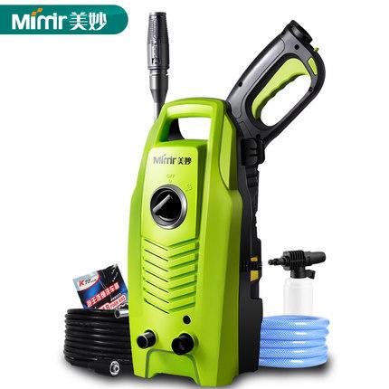 Hot!High pressure car washing machine 220 v cleaner electric car washing water gun pumps(China (Mainland))