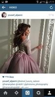 Saudi Arabian Brown Bateau Long Sleeve Appliqued Beaded Ankle Length Evening Dresses