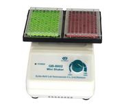 KYLIN  warped plate decoloring shaking Rocker   -QB-8002 Micro-Plate Mini Shaker FREE SHIPPING
