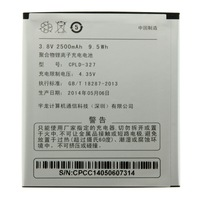 for Coolpad Battery 2500mAh Rechargeable Li-Polymer Mobile Phone Battery for Coolpad 7620L / 5952 / 8729