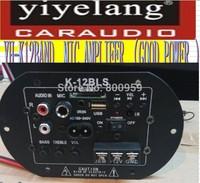 CAR KTV  AMPLIFIER