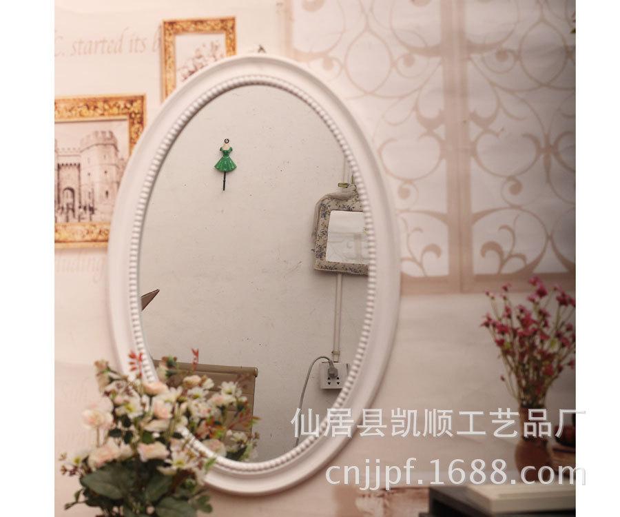 line Get Cheap White Oval Bathroom Mirror Aliexpress