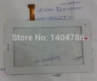 Wholesale new lattice Meida GM070004G1-FPC-2 7 Inch Touch screen handwriting screen screen capacitance screen white black