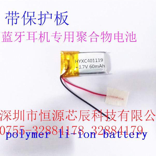 Battery for CANON LEGRIA HF R205 3.7V Li-Ion 950mAh