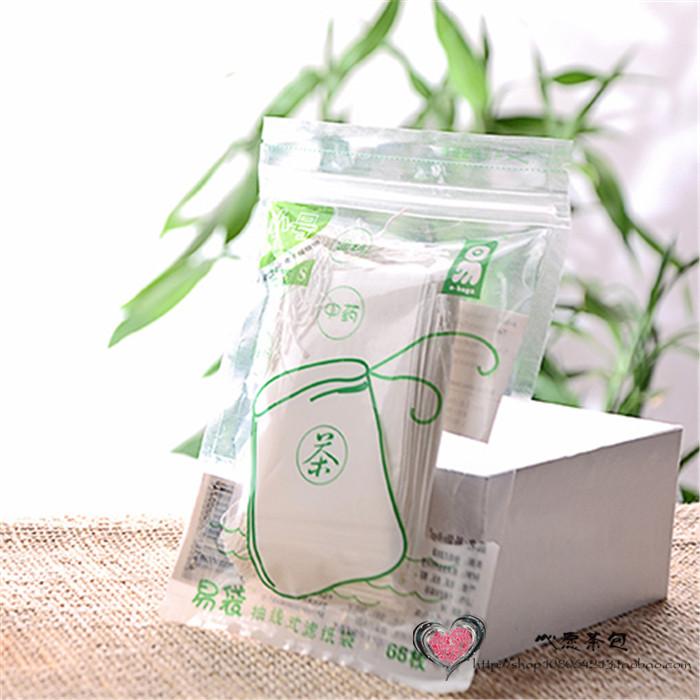 Easy bag 66pcs fine small smoke line tea tea bag disposable filter bag coffee bag