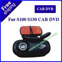 Car DVR Recorder Special for hotaudio S100 S150 Car DVD Stereo Headunit ES-1216E