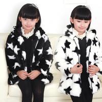 2014 winter new girls hooded leather jacket grass big virgin princess plush thick warm coat Star