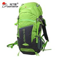 Multifunctional backpack outdoor bag large capacity mountaineering bag m6902