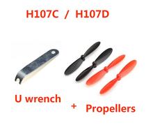 Free Shipping Hubsan U Wrench Propellers for Hubsan X4 H107 H107L H107C H107D UDI U816 U816A