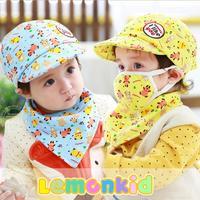 2014 New lemonkid Autumn winter Children Cap Cotton Cartoon pp bear labeling Baby hat + MASK + Scarf 3 piece sets 24029#