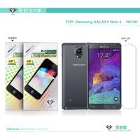 Diamond front film for Samsung GALAXY Note 4 screen protector for Samsung Note 4 protective film for N9100 Nillkin screen film