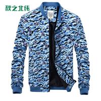 Autumn men's fashion army Camouflage jacket men's clothing slim collarless outdoors outerwear print star men jacket