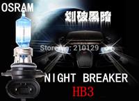 Free shipping Car headlight O SRAM halogen lamp Third generation NIGHT BREAKER UNLIMITED 9005NBU HB3 60W 12V 3900K Made in USA