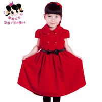 Shy princess dress and 2014 female children autumn and winter children princess dress  new yarn   thickness
