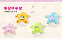New cute baby cartoon starfish Electric Heaters mini winter children hand Electric warmer portable USB  Electric Heaters