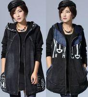 new women outwear thick warm velvet fleece women vest autumn winter jeans patchwork vest loose slim comfortable ladies blouse