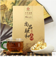 2010year raw material Chinese classic ripe puer Black tea 200g promotion weight lose chinese Red tea product fit diet slimming