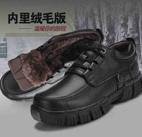 Authentic winter man cotton shoes, leather high warm winter boots for men, men's necessary