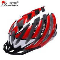 Ride helmet bicycle mountain bike ultra-light wear-resistant helmet multifunctional ride