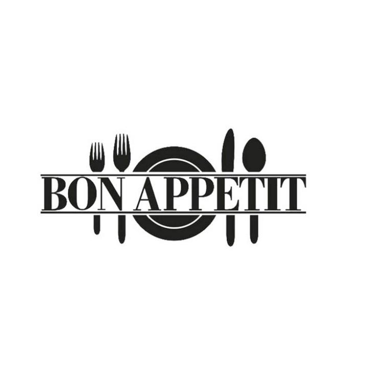 Muurstickers Keuken Bon Appetit : Bon Appetit Wall Stickers