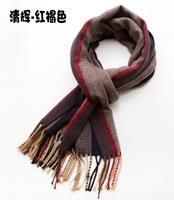 Warmer man Winter Fashion Scarf Style men's Shawl Wrap Stole Lady Neckerchief S07016
