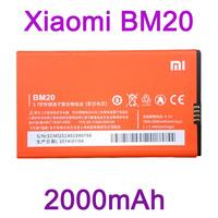2000mAh BM20 Replacement Rechargeable Battery for XIAOMI M2 MI2 M2S MI2S Mobile Phone Batterie Bateria Accumulator AKKU PIL