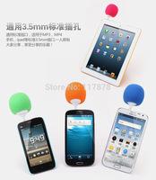 Multi-Color Mini Balloon Speaker 3.5mm audio portable speaker for mobile phone mp3 player