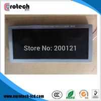 """5"""" LQ050B5DR03 LCD Screen Display"""