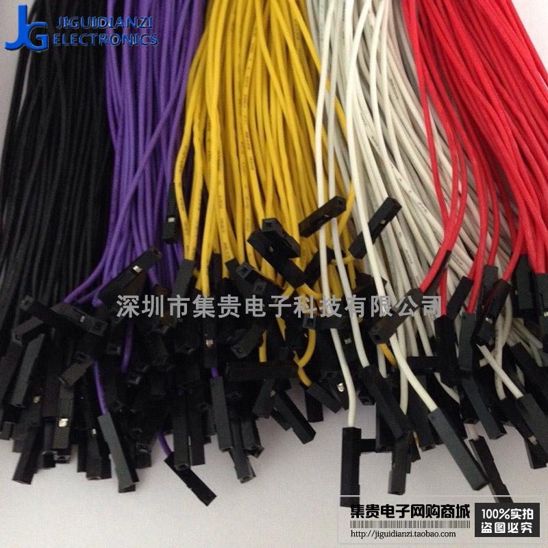 Free shipping 10PCS DuPont line 26 double -headed single line 2.54mm length 30cm(China (Mainland))