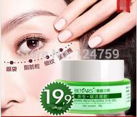 Green tea skin care euphrasy eye gel eye cream 30g dark circles eye cream free shipping
