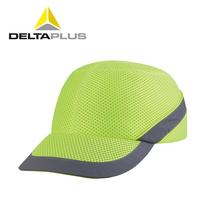 102010 cap light safety helmet baseball safety cap