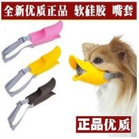 100Pcs/Lot  Fashion Silicone Dog Masks Duckbill Sets for Dog Anti Barking Biteing Free Shipping