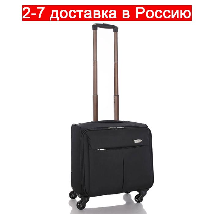 Alla russia 2-6 giorni uomini e donne borse business filatore bagaglio di rotolamento 16 pollici spedizione gratuita