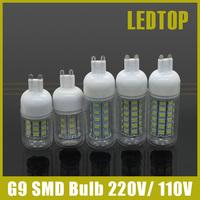 1Pcs ce&rohs SMD 5730 G9 LED Lamp 6W 9w 10W 12w 15W 20w 25W AC 220V 110V Ultra Bright 5730SMD LED Corn Bulb light Chandelier