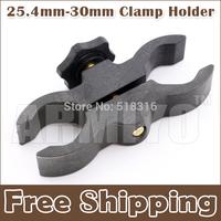 Armiyo 25.4mm ~ 30mm High Strength Nylon Plastic G Mount Clamp Holder for Flashlight / Hunting Scope Sight Multipurpose Fixture