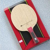 Free shipping ,Butterfly MIZUTANI JUN SUPER ZLC (36601) CARBON TABLE TENNIS BLADE Table Tennis Racket pingpong bat (Long Handle)