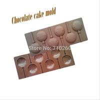 Cartoon cute 6 even smile shape lollipop silicone bakeware, ultra-soft, easy to mold, DIY handmade molds, chocolate mold