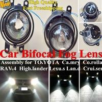Car Bifocal Fog Lens Lights bi xenon len projector Car Headlight Len Bifocal Lens for TO.YOTA  Ca.mry  Co.rolla RAV.4 Lexu.s etc