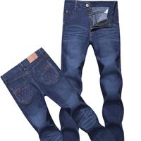 Men Jeans 2014 Fashionable Urban Leisure Pants Regular Cotton Jeans Men Calca Jeans Masculina Straight Barrel Slim Pants 1651