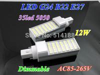 Dimmable G24 B22 E27 35leds 5050smd 12W LED Corn Horizon Down Light Bulb Lamp AC85-265V warm/cool white CE RoHs
