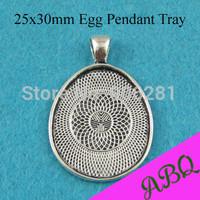 25x30mm Antique Silver Egg Pendant Setting, egg Pendant Tray, Glass Cabochon Bezels