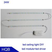 24W H Shape Led  Plate Led Lighting Retrofit / Square Ceiling Led Light Replace The CFL H Shape Plate / Led Retrofit Kit  Lamp