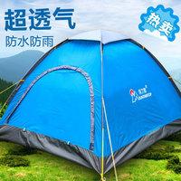 Waterproof outdoor tent single tier 2 camping tent windproof rain tents outdoor