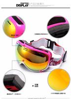 Freeshipping name brand ski goggles double lens anti-fog big spherical professional ski glasses unisex multicolor snow goggles